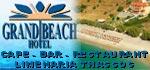 Το Grand Beach Hotel, Λιμενάρια, Θάσος